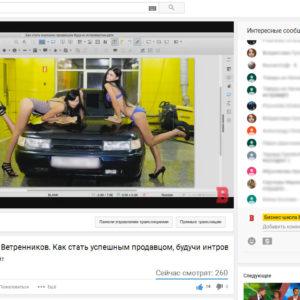 Денис Ветренников провел открытый (бесплатный) вебинар на площадке БИЗНЕС ИНСАЙТ