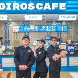 «Giros Cafe» — франшиза сети бистро греческой кухни