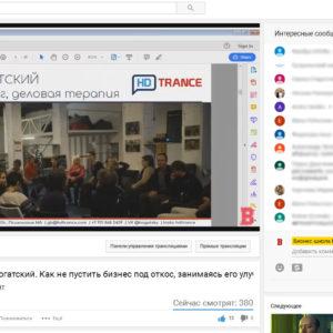 Глеб Богатский провел открытый (бесплатный) вебинар на площадке БИЗНЕС ИНСАЙТ