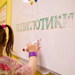 Франшиза Полиглотики — детские языковые центры