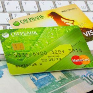 23.04.19г. в 20.00. Бесплатный вебинар: Я и деньги