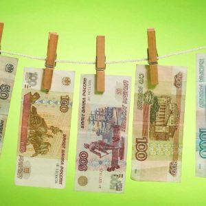 07.05.19г. в 20.00. Бесплатный вебинар: Стоит ли брать кредит?