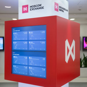 11.09.19г. в 16.00. Бесплатный вебинар: Ищем недооцененные акции российского рынка