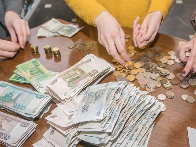 30.10.19г. в 12.00. Вебинар: Деньги под прицелом. Финансовые инструменты
