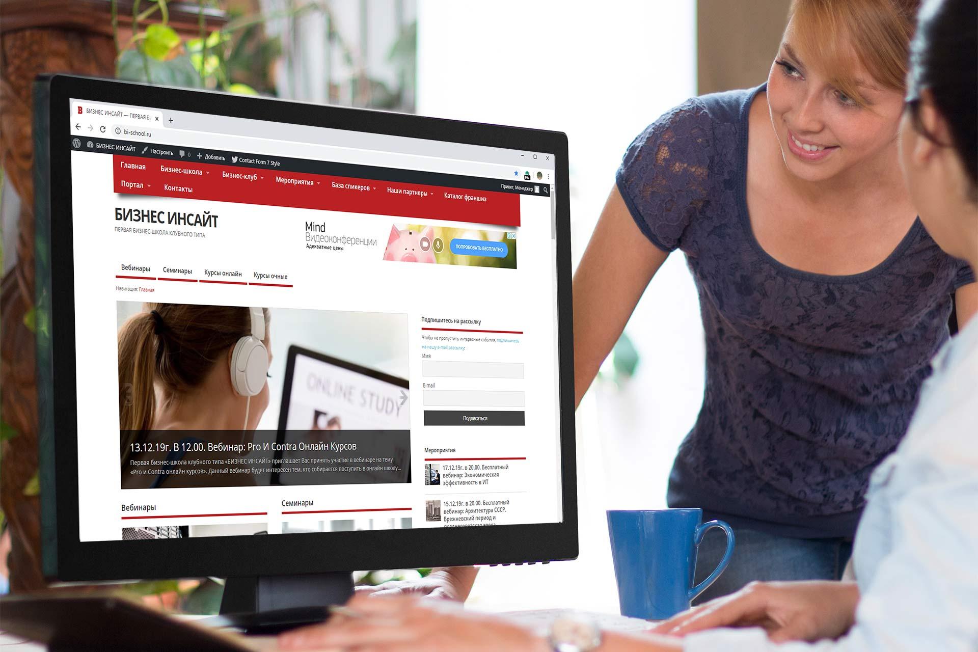 Сайты с созданием онлайн видео продвижение в гугл по регионам