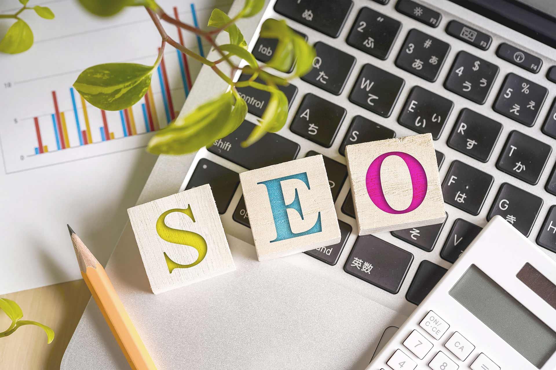 Бесплатный вебинар: SEO продвижение сайта своими руками