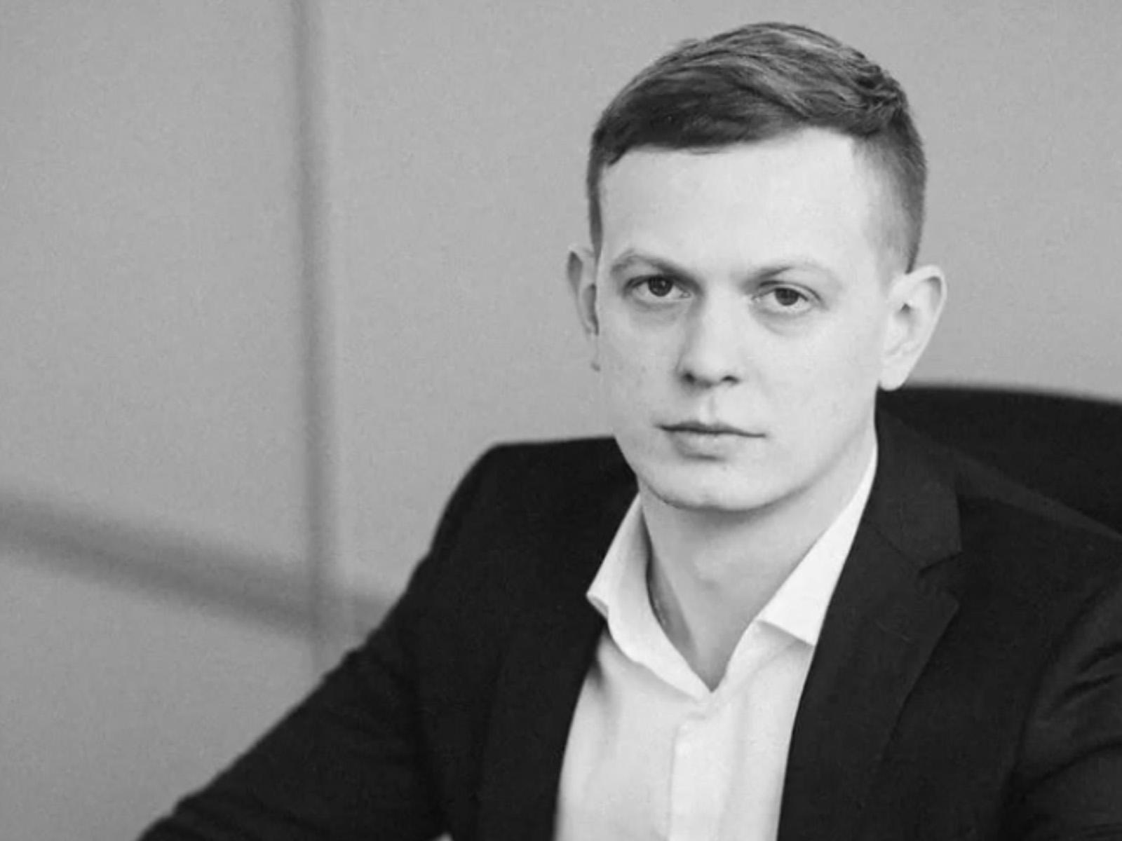 Максим Серяков, генеральный директор Серяков|Инвестиции