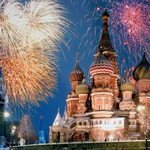 25.12.20г. в 12.00. Вебинар: Праздники в современной России