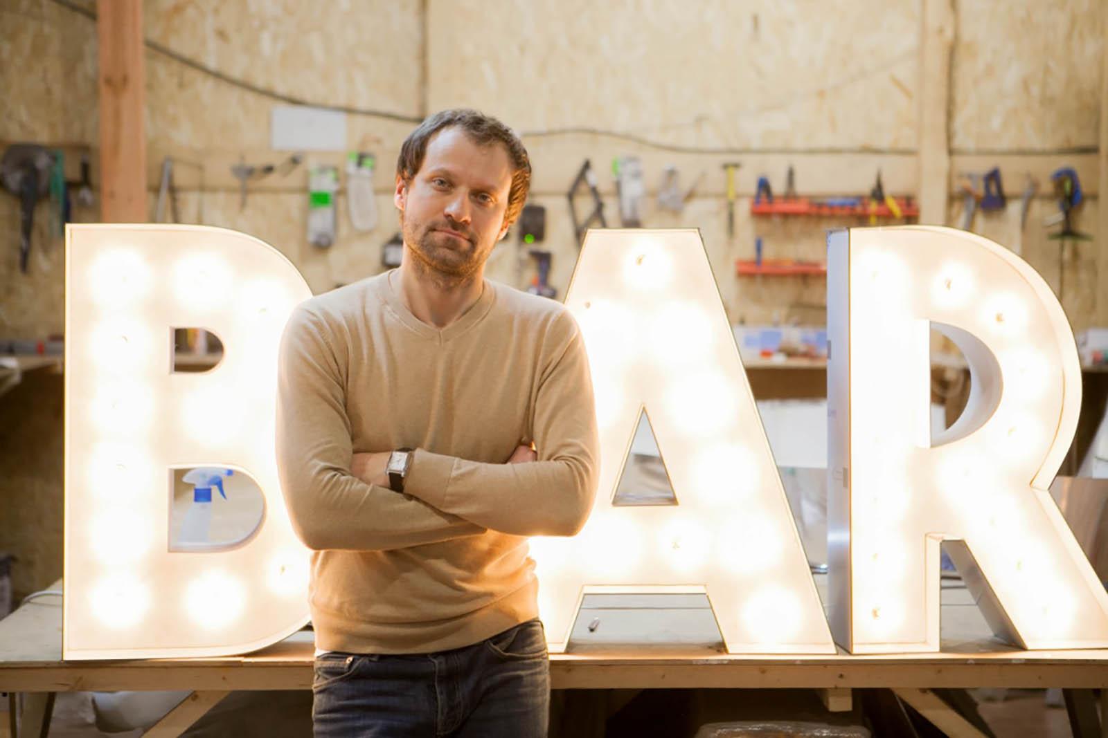 История успеха: Дмитрий Жбанков, основатель многопрофильной мастерской «МастерD&cor»