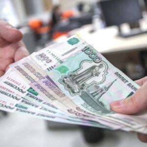 13.04.21г. в 12.00. Вебинар: Деньги — хорошие!