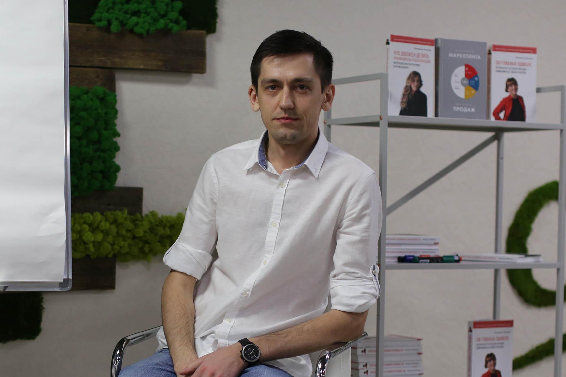 Спикер: Рыбченко Константин. Бизнес-консультант, эксперт по автоматизации бизнеса
