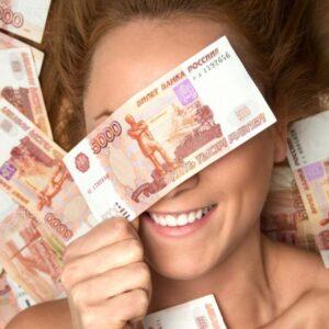 16.06.21г. в 20.00. Бесплатный вебинар: Инвестирование с доходностью до 25%