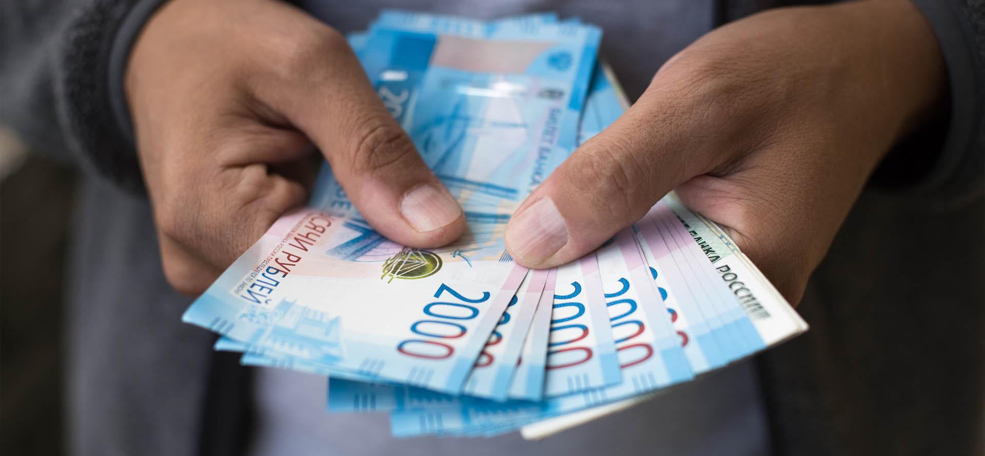 Вебинар: Деньги не пойдут в конфликт