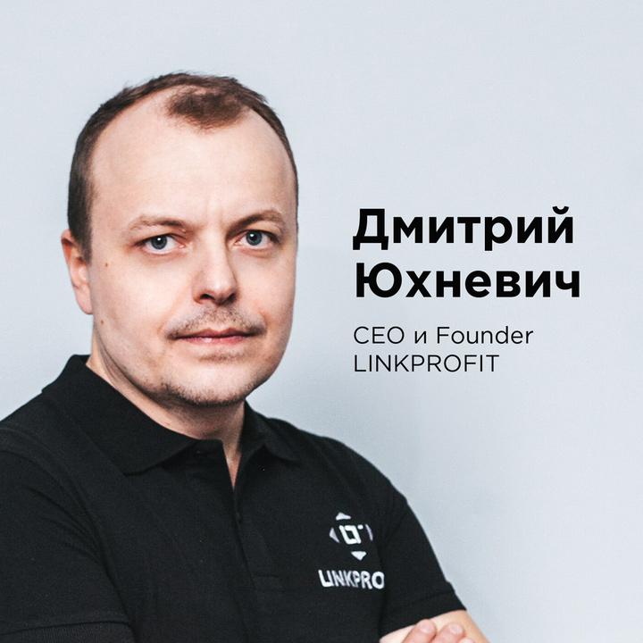 Дмитрий Юхневич