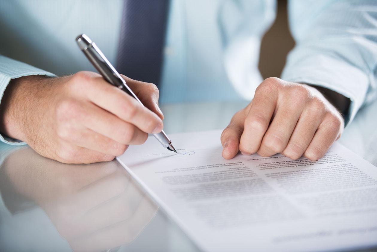 Ответственность за административное правонарушение