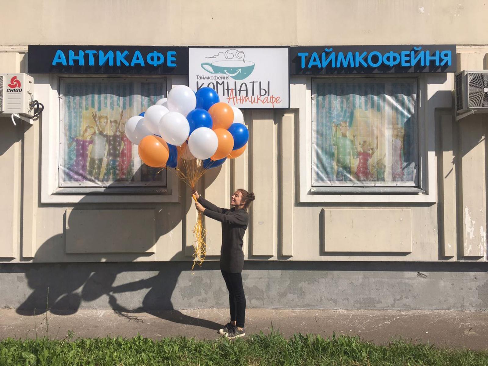 История успеха: Елена и Александр Суворовы, владельцы семейного антикафе «Комнаты»