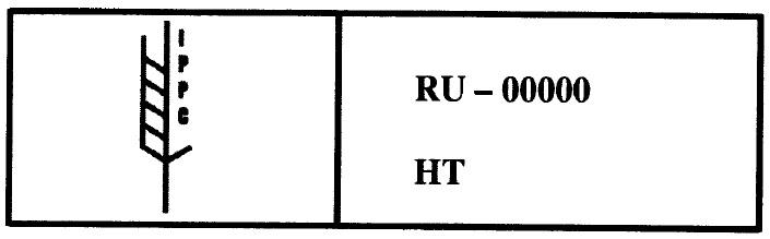 Рисунок 4. Знак фитосанитарной обработки «колосок»