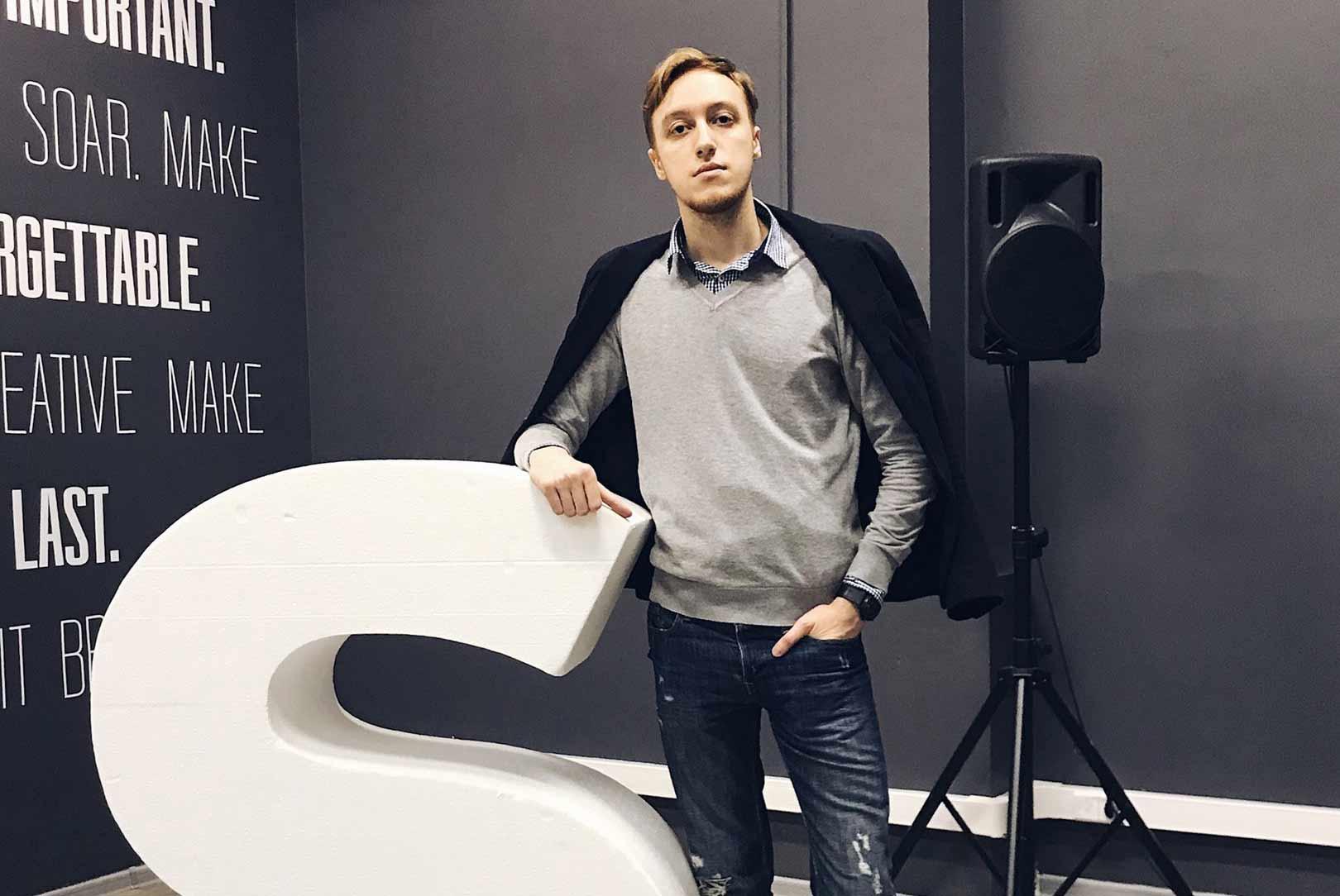 Александр Костин, руководитель агентства стратегического маркетинга S1