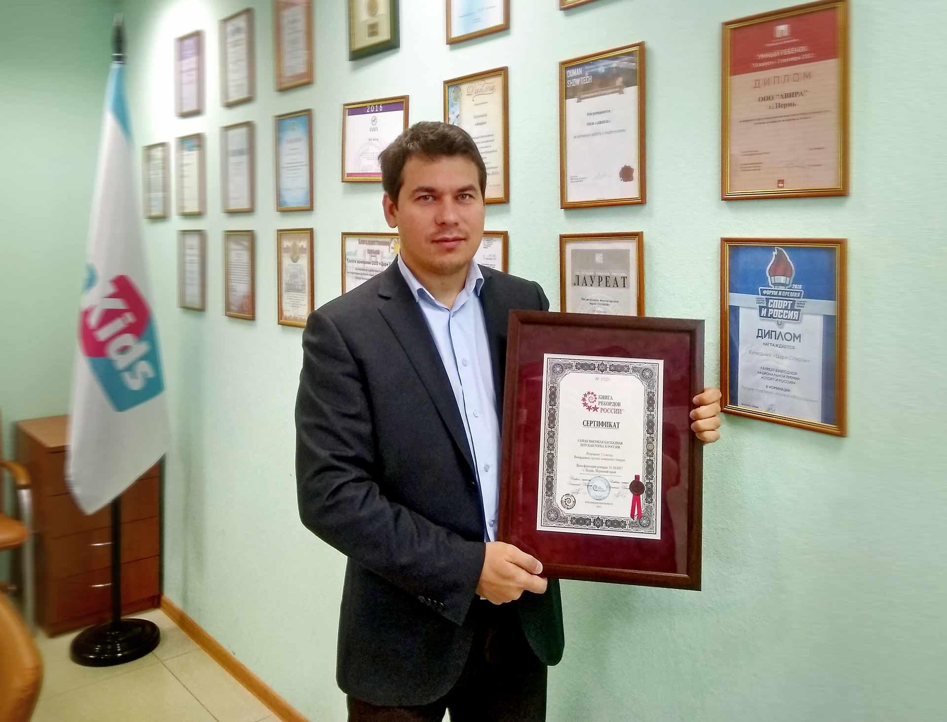 Алексей Загумённов, управляющий группой компаний «Авира» (AviraKids)