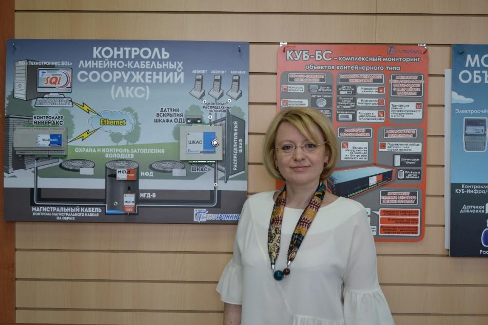 Евгения Тихонова – генеральный директор компании «Технотроникс»