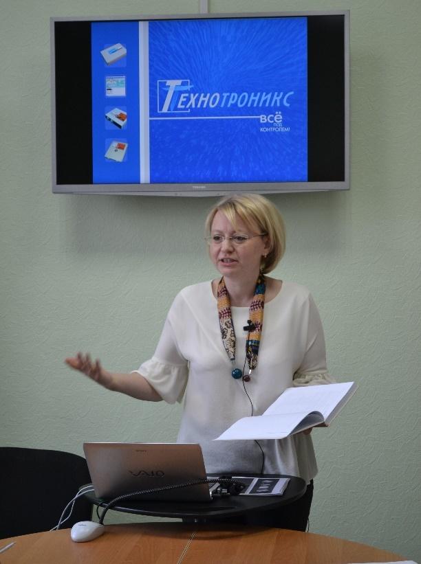 Лекция для руководителей отделов: «Стратегическое мышление и постановка целей»
