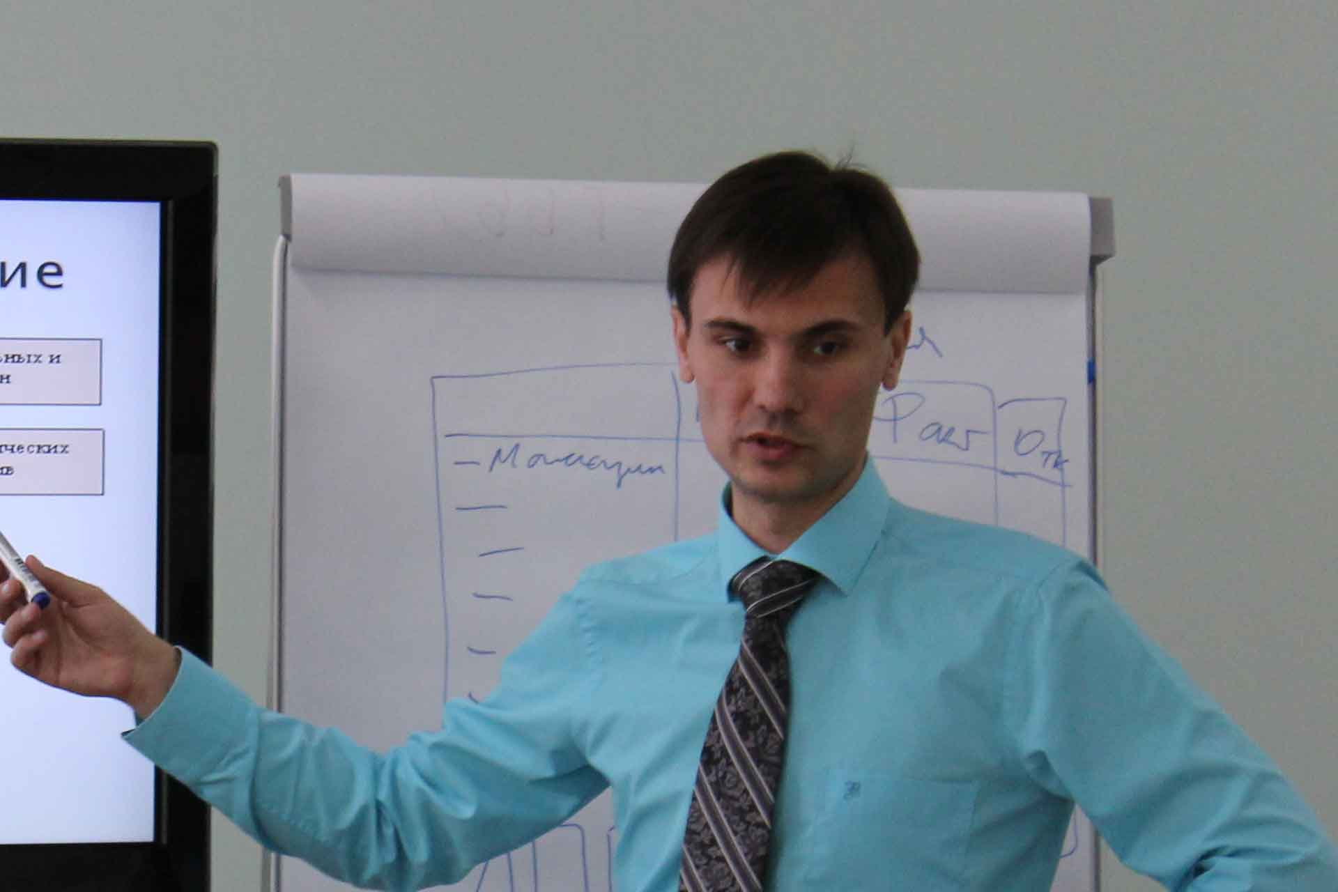 Спикер: Марков Алексей, консультант по управлению