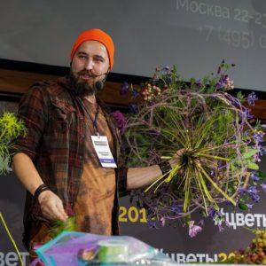 21-22 августа 2018 года. Российская неделя цветочного бизнеса