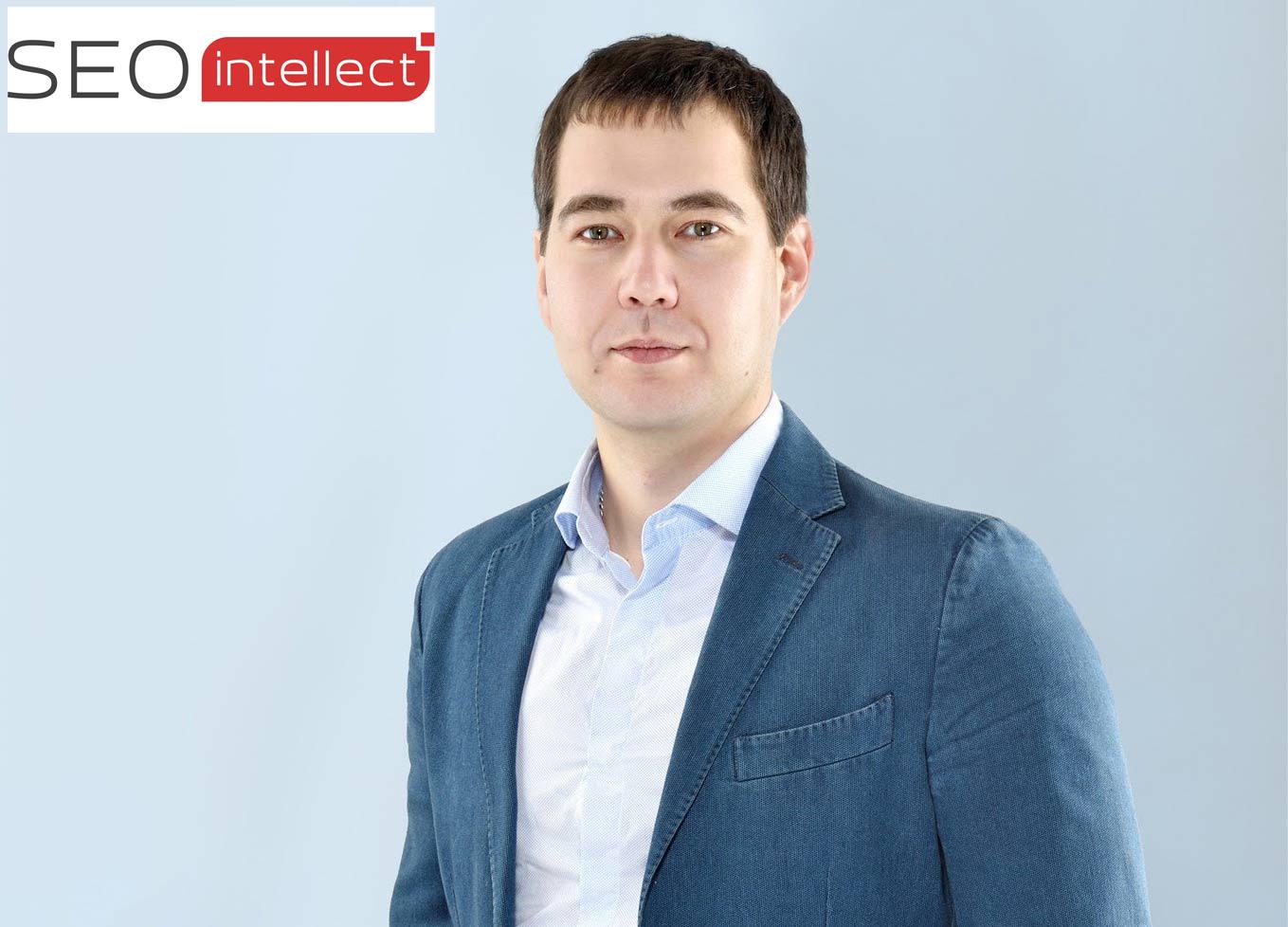 Артур Латыпов, SEO Интеллект