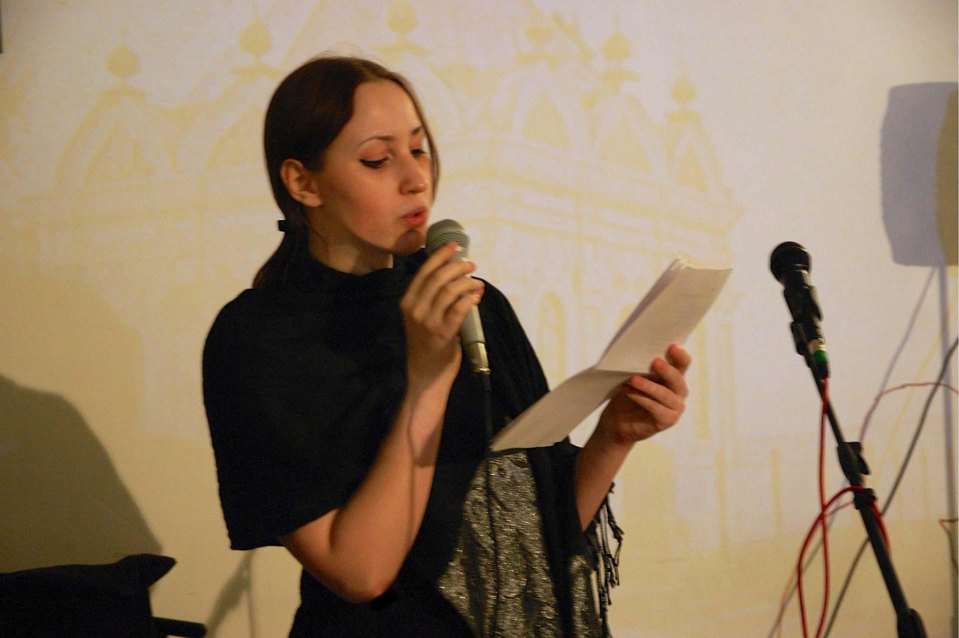 Екатерина Гейзерих, сценарист