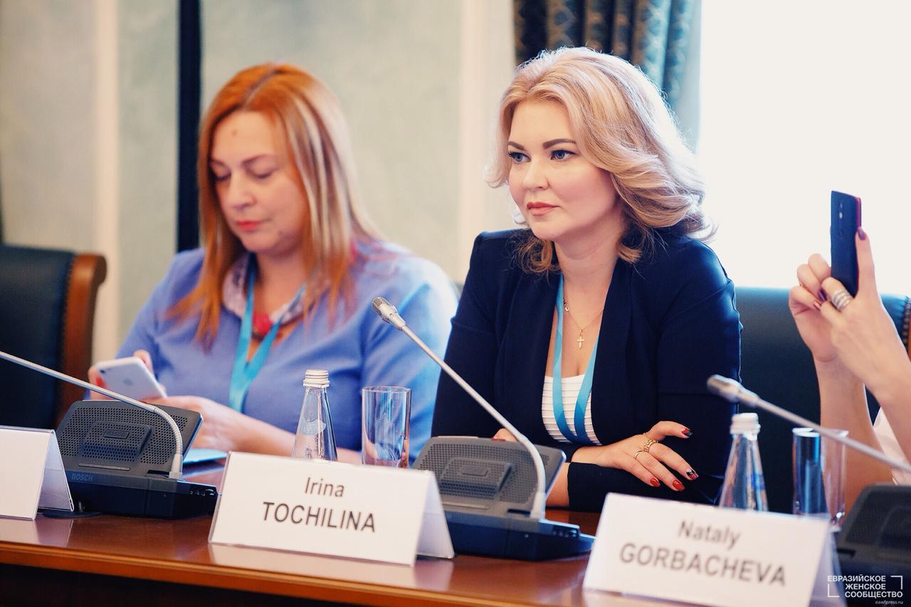 Спикер: Точилина Ирина, сеть семейных кафе «ХОМЯК»