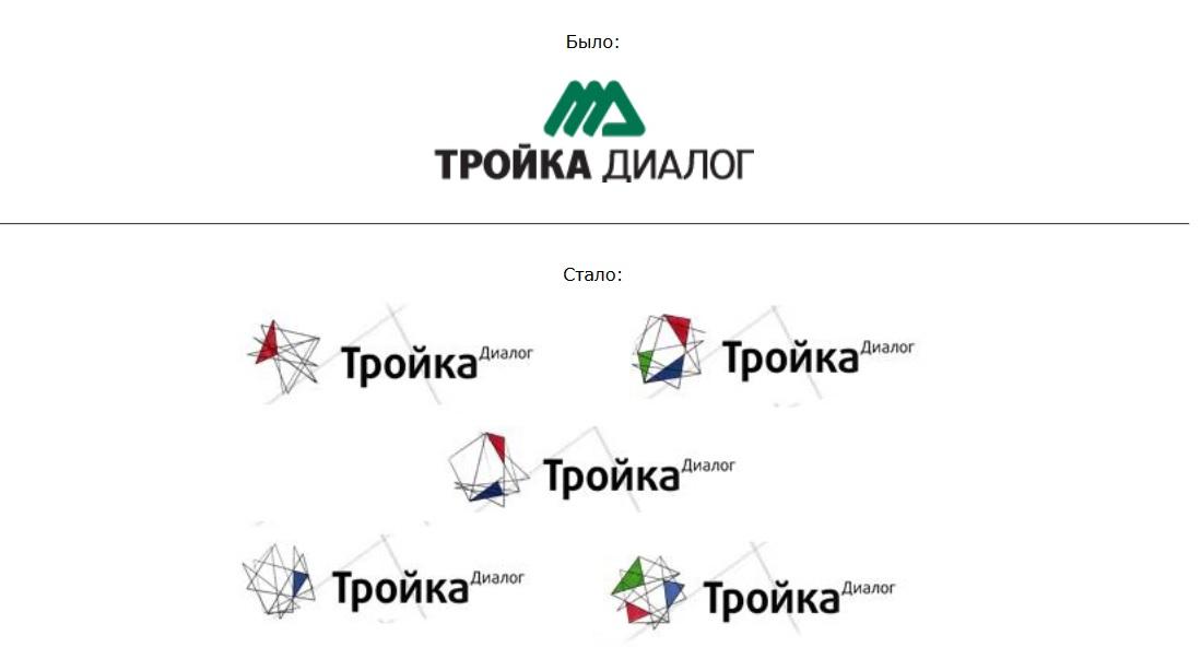 Коммерческий дизайн против креатива