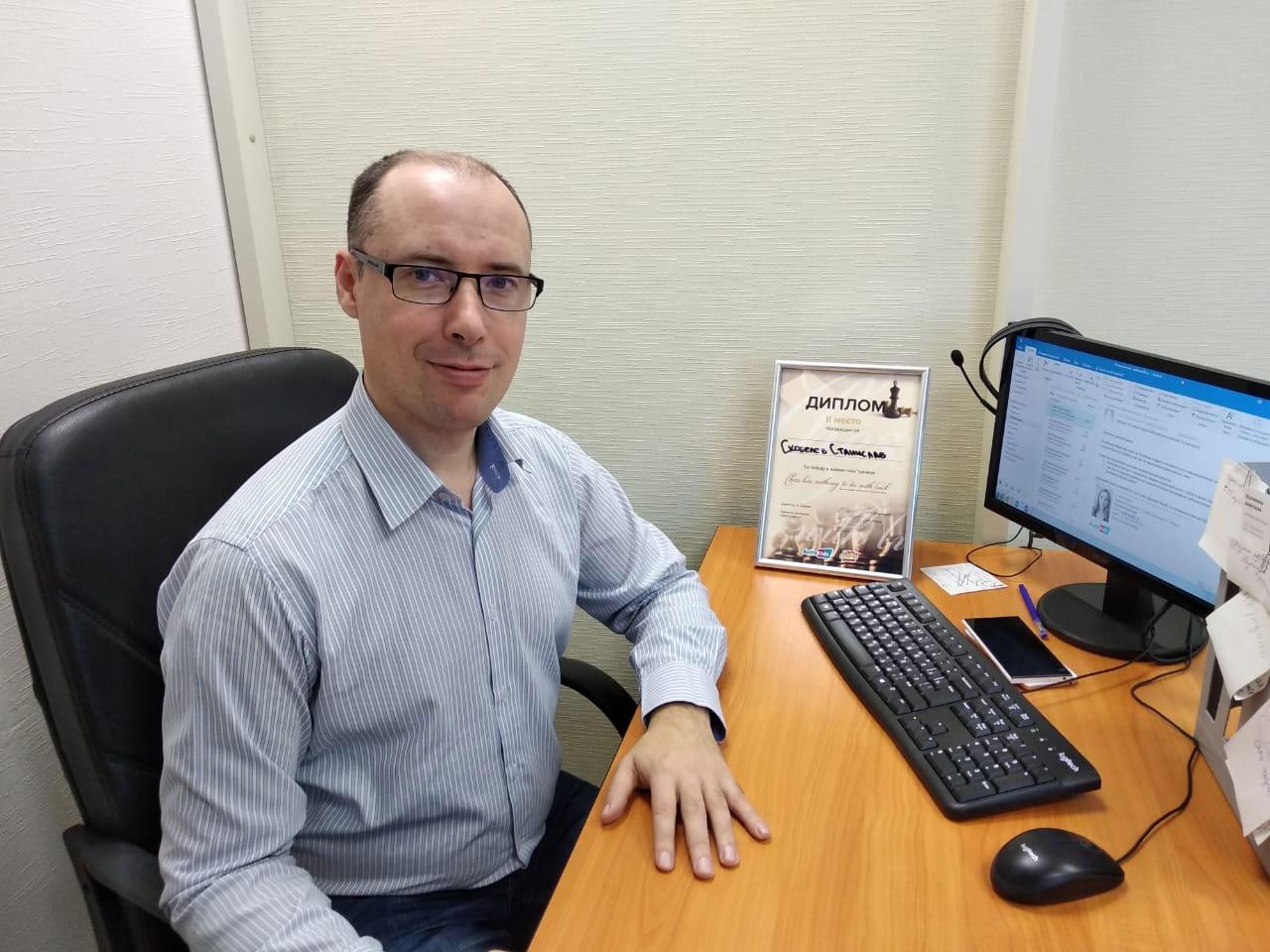 Станислав Скобелев, руководитель отдела персонала группы компаний «Авира»