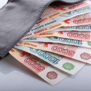 13.02.19г. в 20.00. Бесплатный вебинар: Психология денег