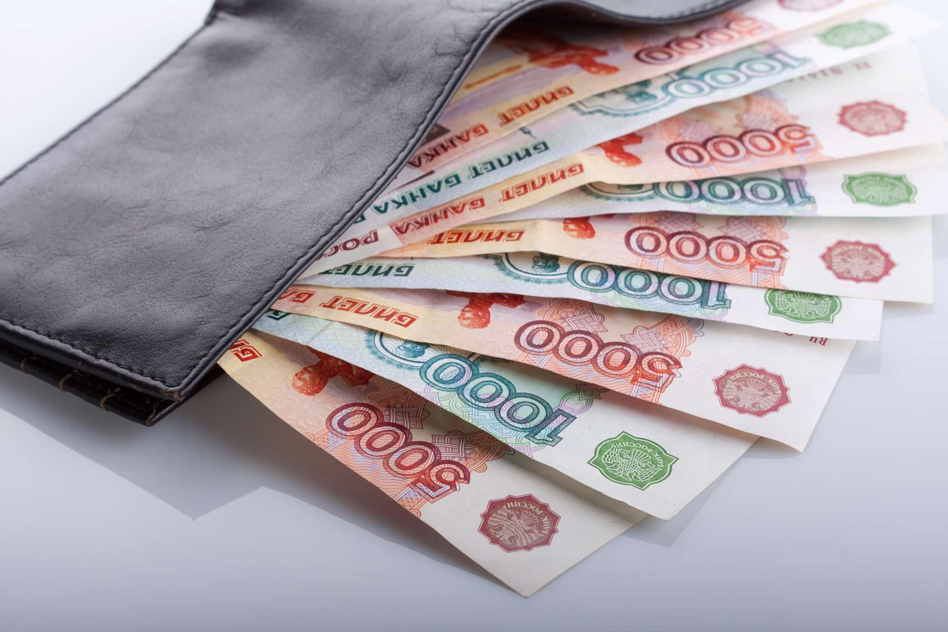 Бесплатный вебинар: Психология денег