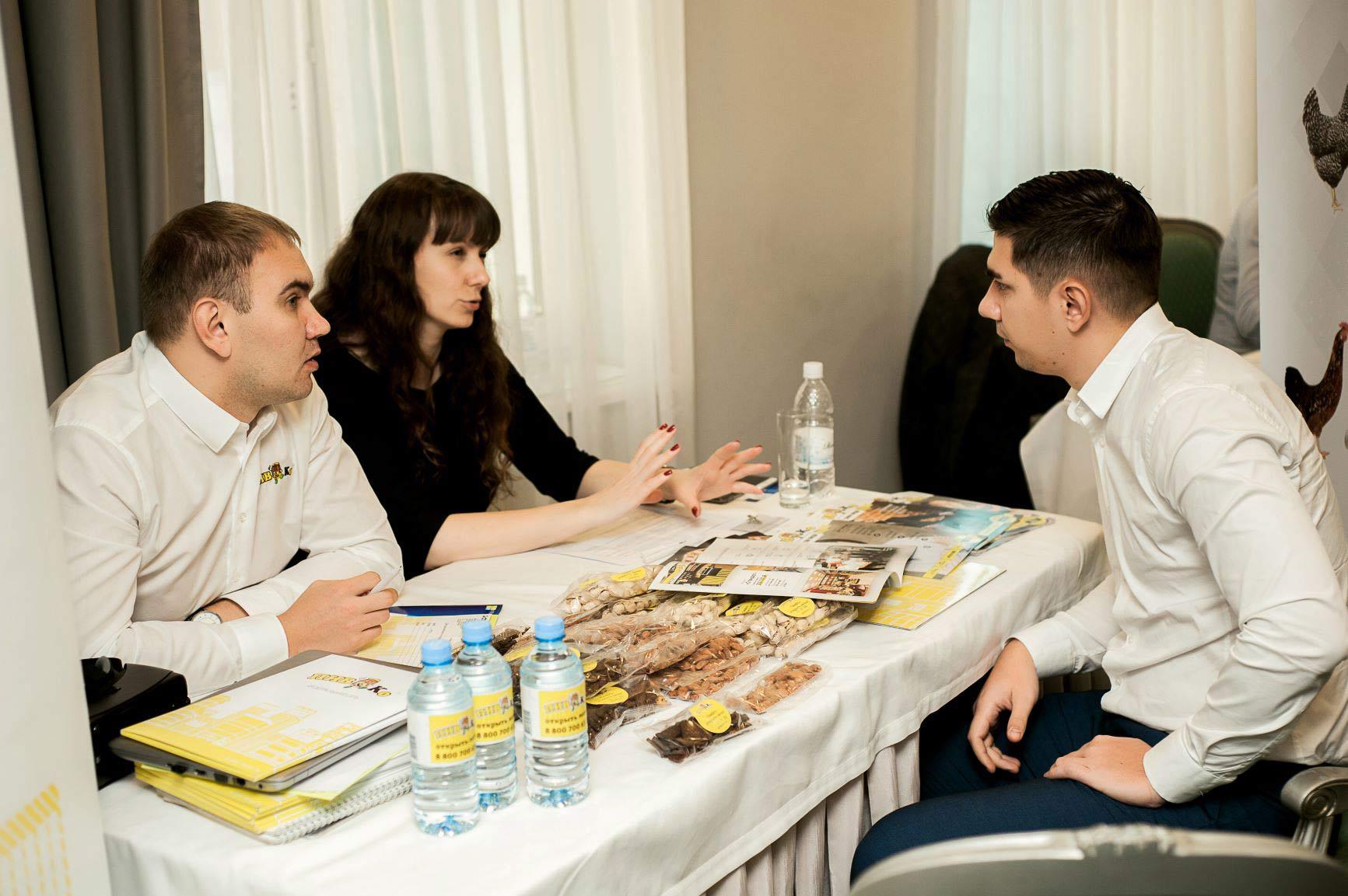 Выставка франшиз в г. Алматы