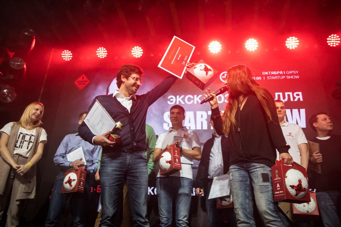 Инвестиционное шоу №1 «StartUp Show»
