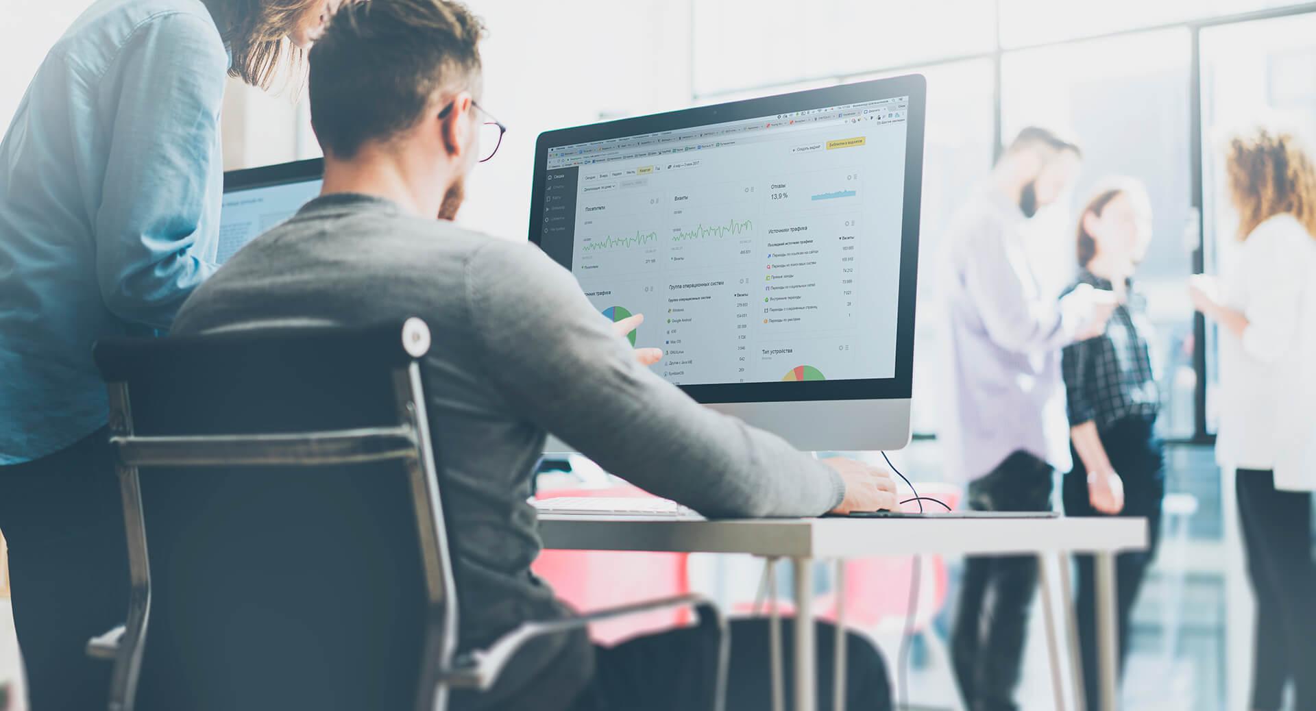 Бесплатный вебинар: Бизнес, как система. Основы