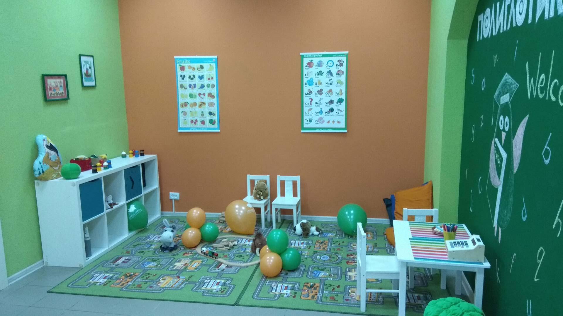 Как я открыла частный детский сад