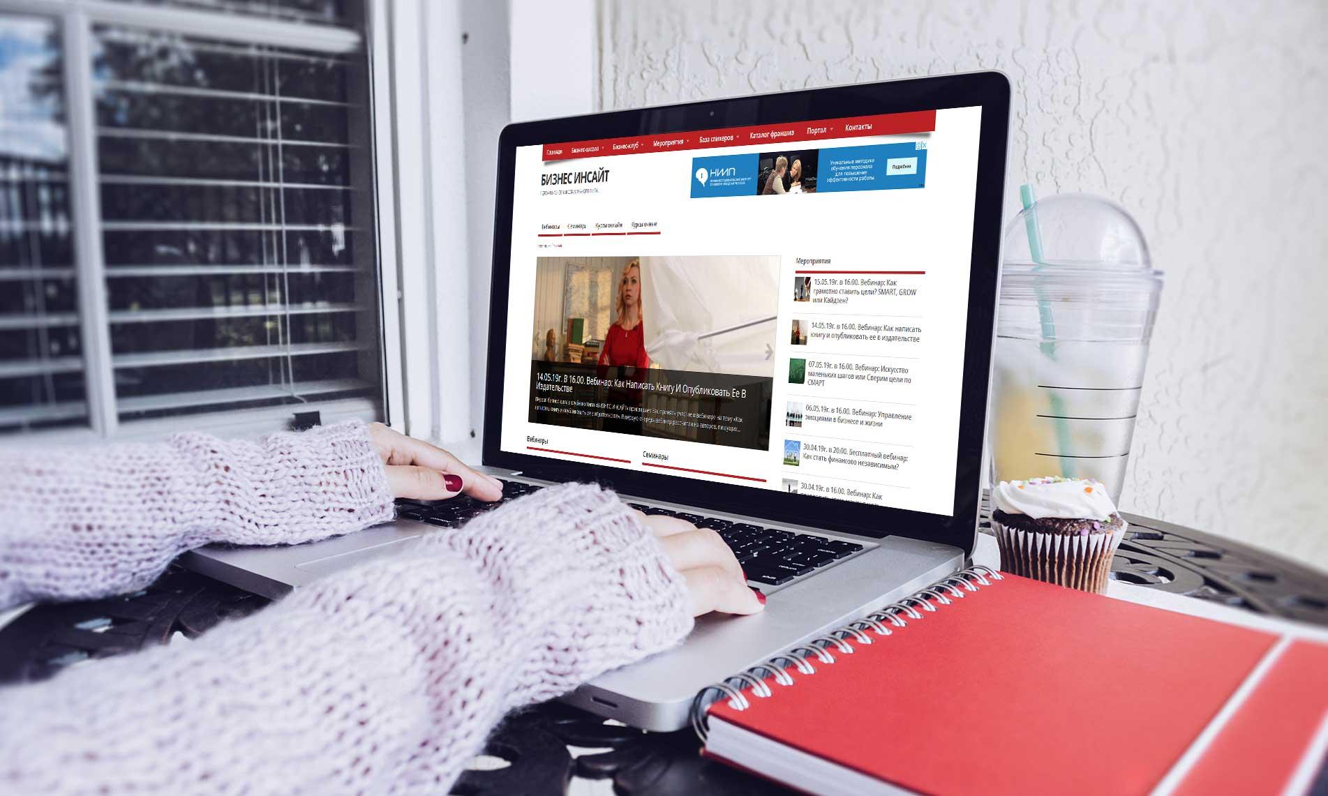 Бесплатный вебинар: 10 главных причин, по которым контекстная реклама сливает бюджет