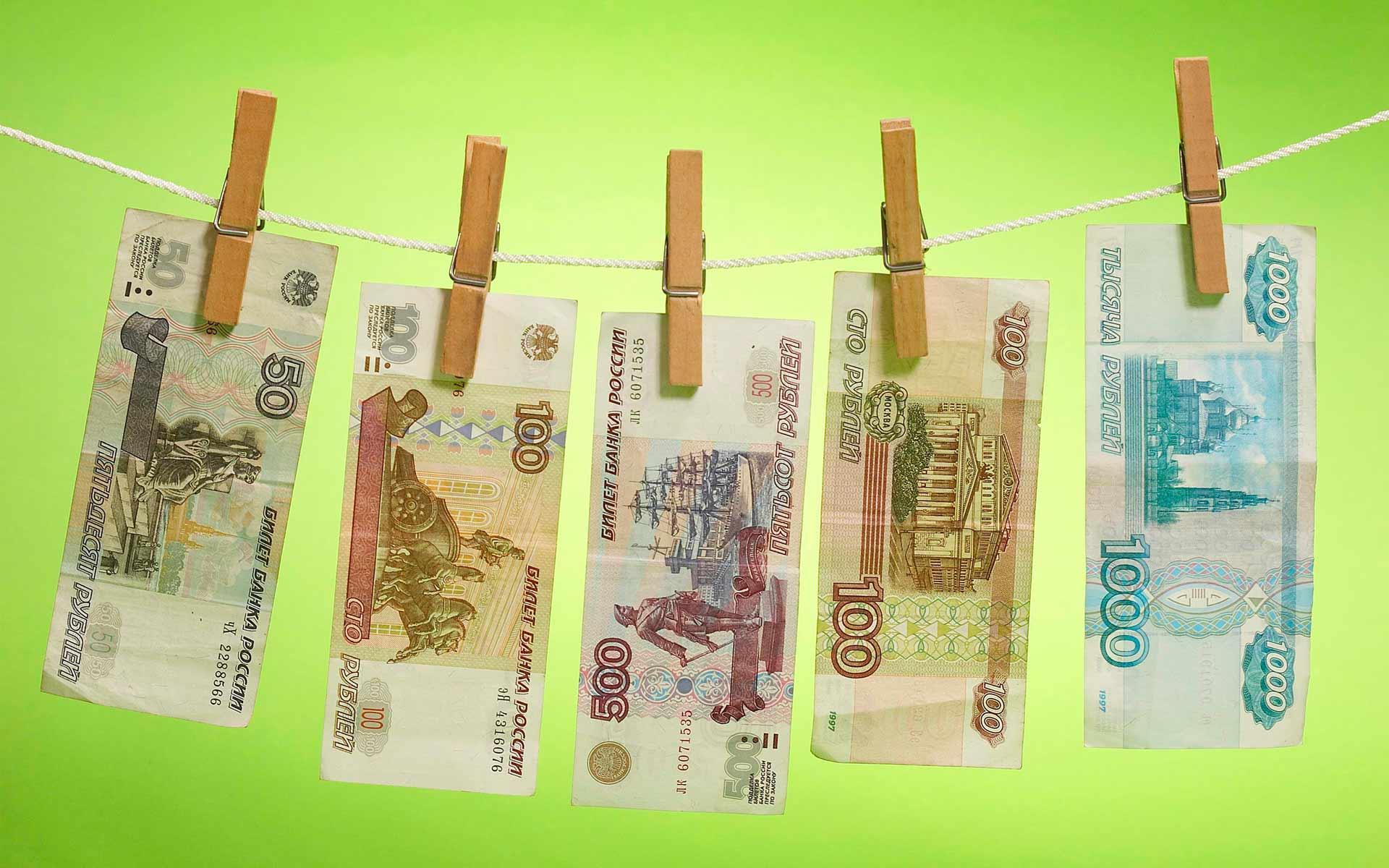 Бесплатный вебинар: Стоит ли брать кредит?
