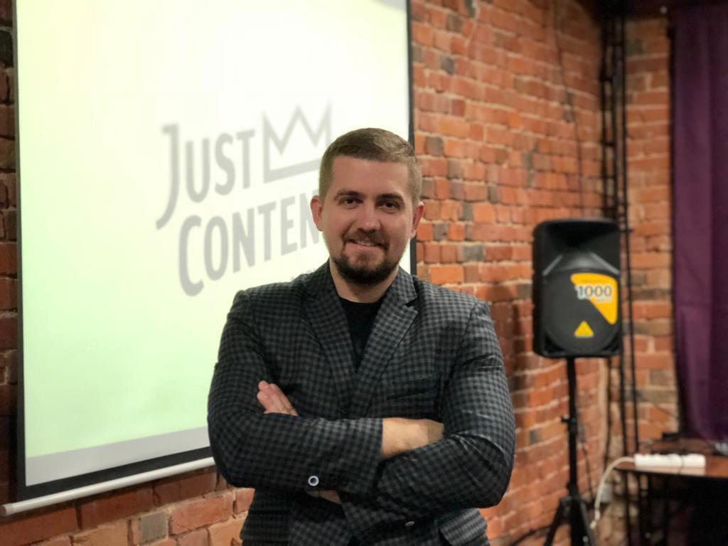 Денис Макаров. 7 инструментов Instagram для предпринимателей