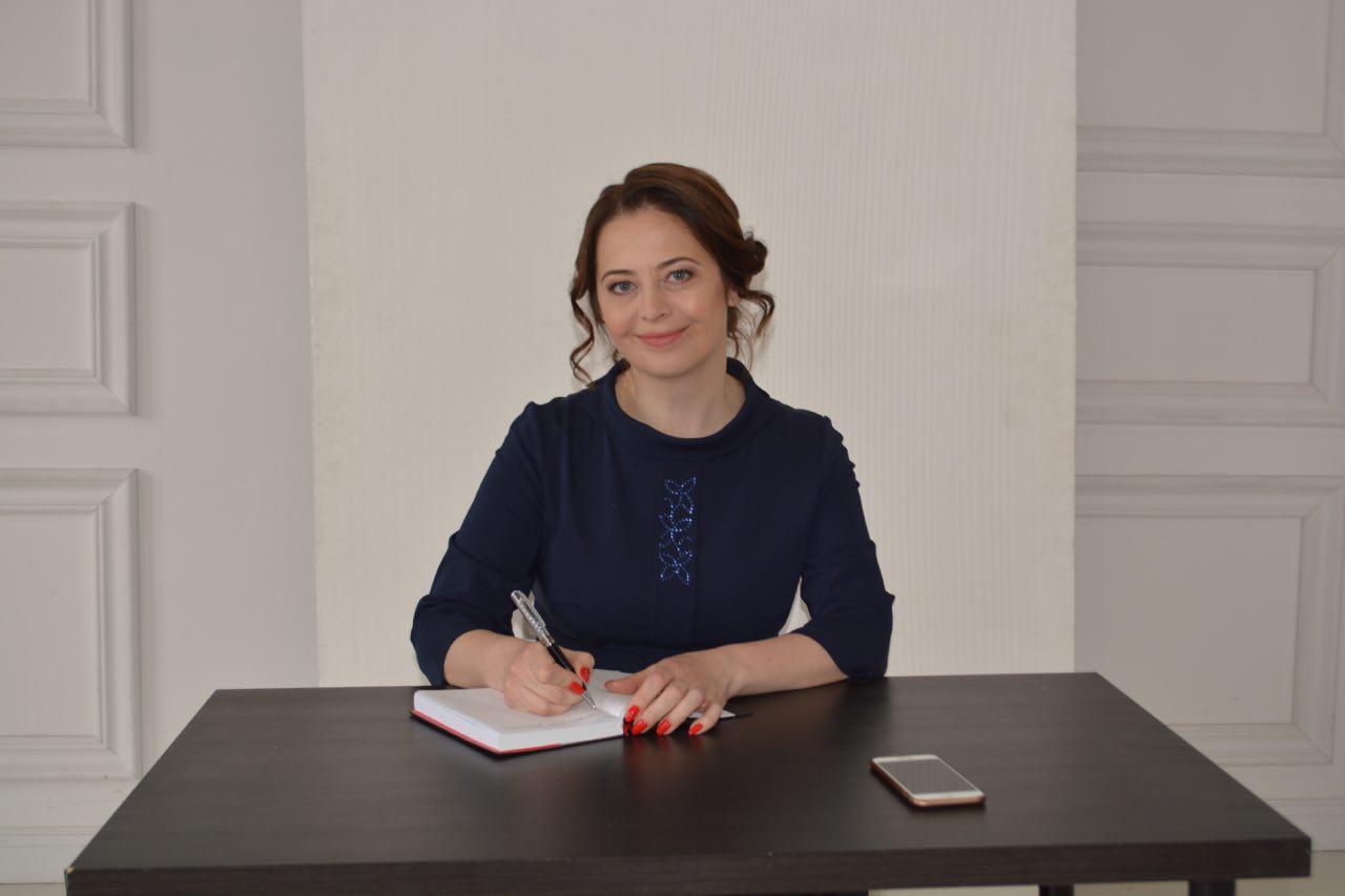 Ирина Балута. 7 шагов к успешному бизнесу