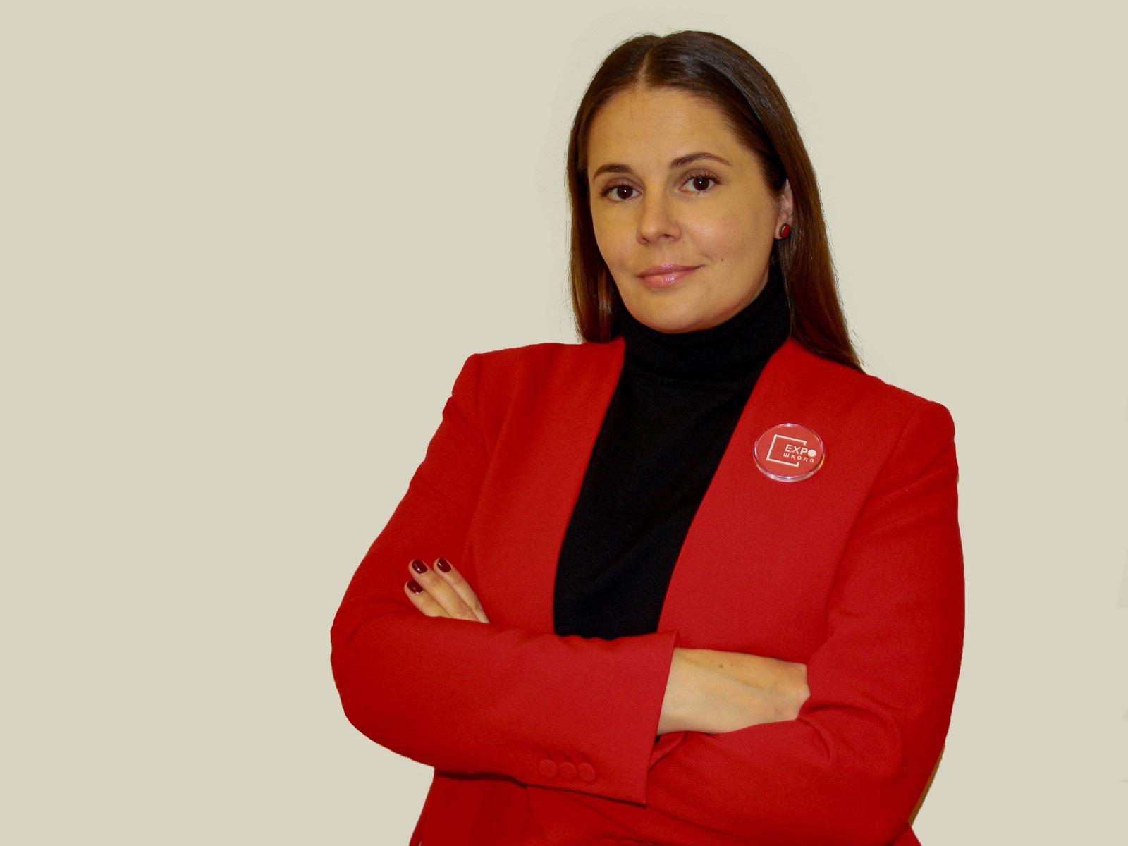 Елена Конвисар. Продающий дизайн деловых мероприятий и пространств