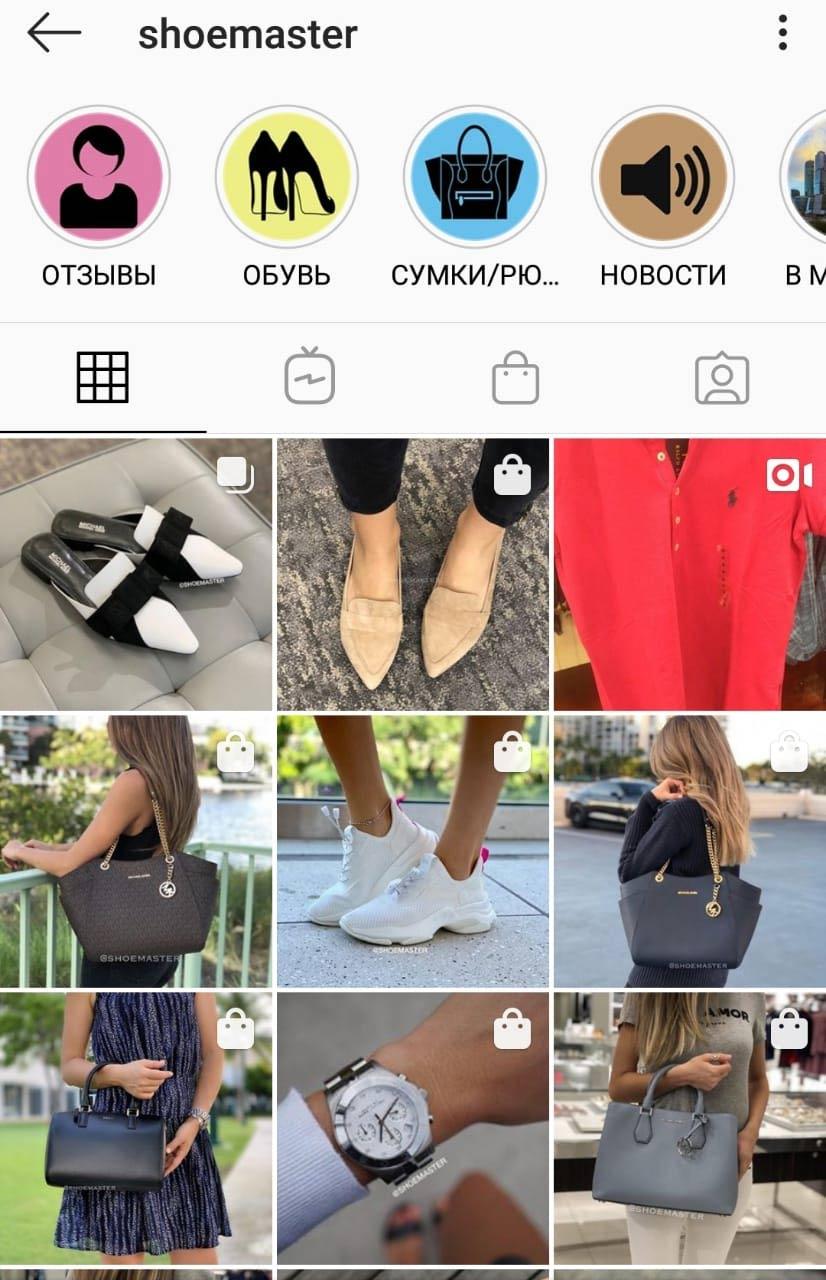 Тренды маркетинга в E-commerce