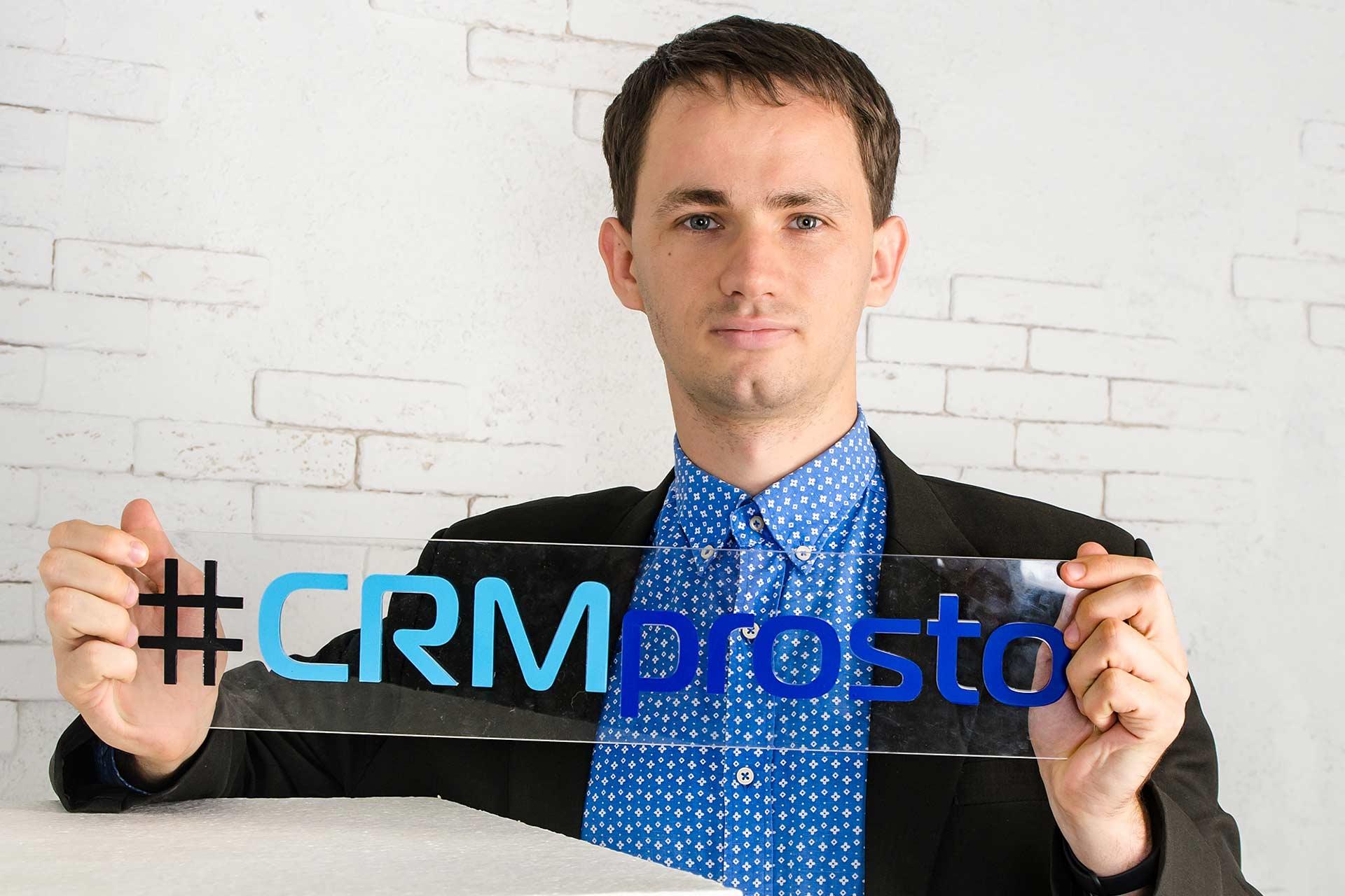 Михаил Шуфер. CRM для увеличения продаж