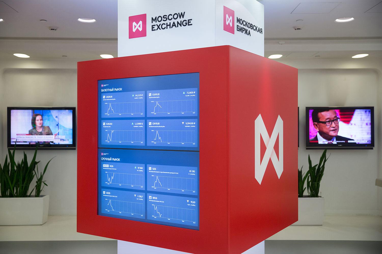 Бесплатный вебинар: Ищем недооцененные акции российского рынка