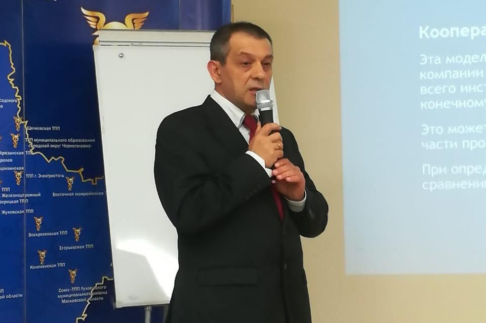 Сергей Кудрявцев, эксперт в области международной торговли, в сфере управления трансграничными цепочками поставок