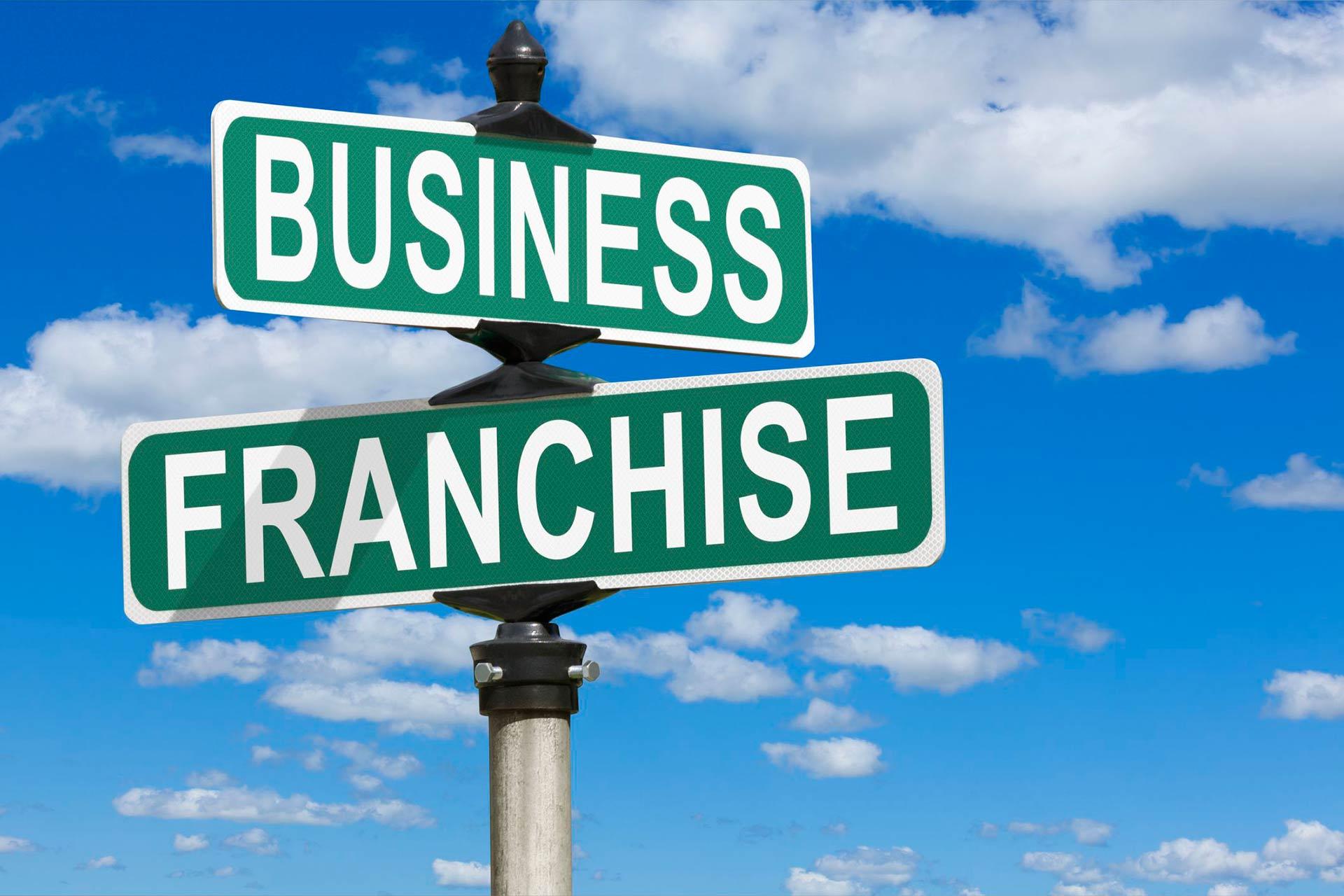 Бесплатный вебинар: Создание франшизы бизнеса, от идеи до крупной сети