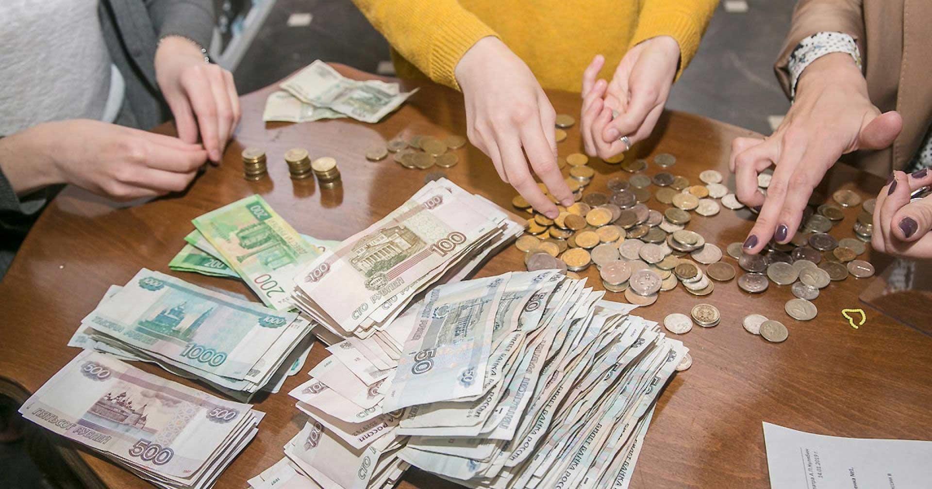 Вебинар: Деньги под прицелом. Финансовые инструменты