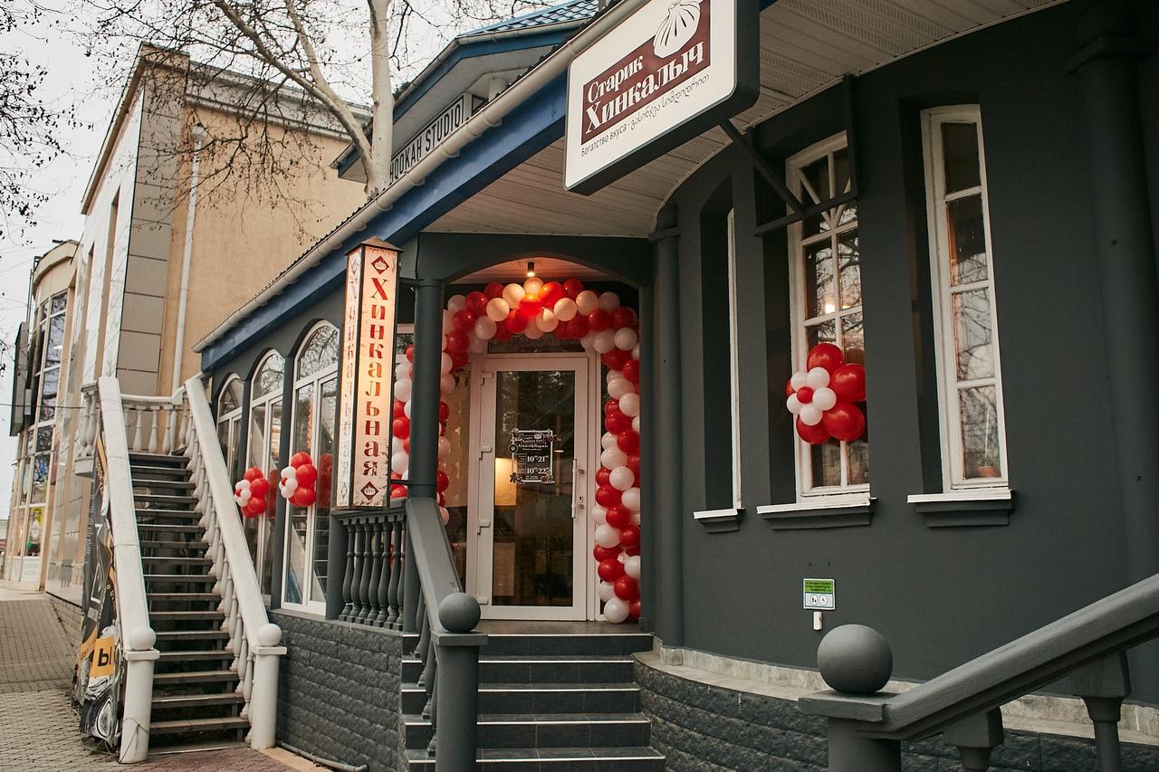 Бесплатный вебинар: Как зарабатывать на Грузинской кухне не открывая ресторан?